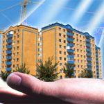 Плюсы и минусы приватизации квартиры