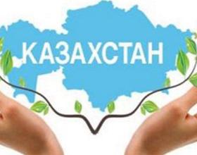 Экономико-географическое положение Казахстана