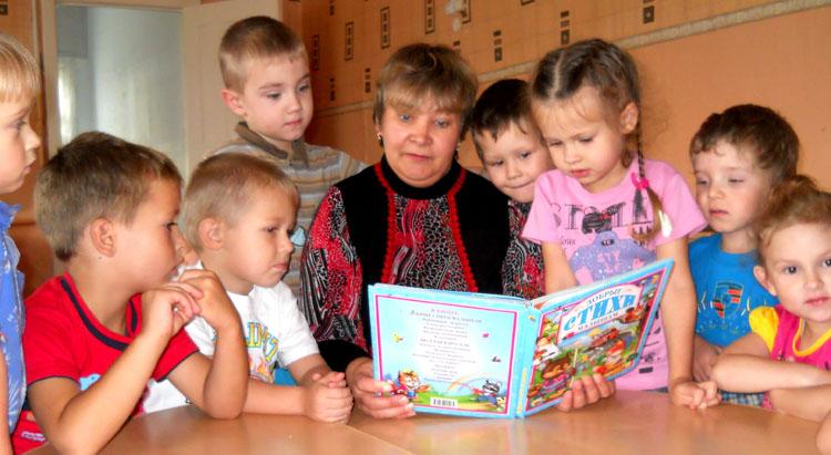 Методическая работа в детском саду ДОУ по ФГОС