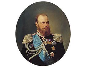 Плюсы и минусы правления Александра III
