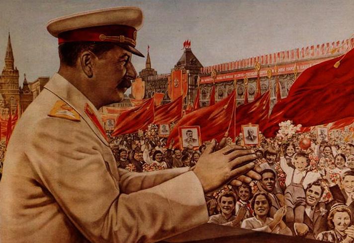 Сталин и народ
