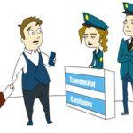 Профессия таможенник: плюсы и минусы выбора