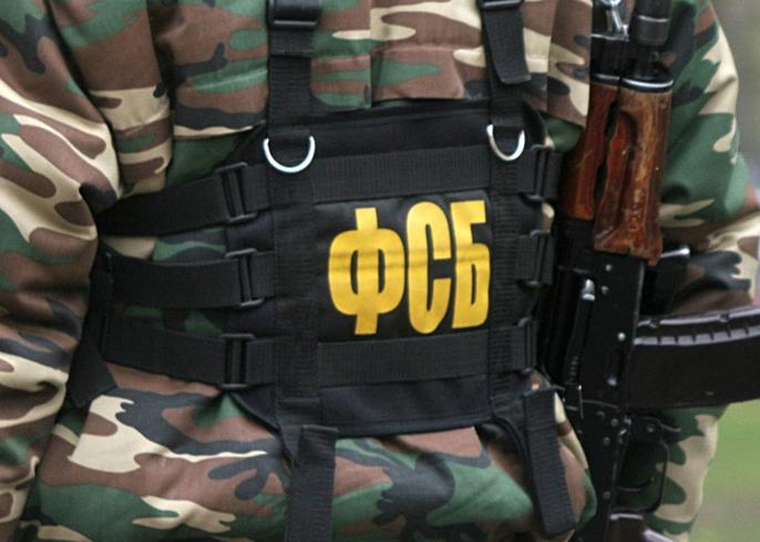 Работа в ФСБ