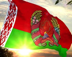 Основные плюсы и минусы жизни в Белоруссии
