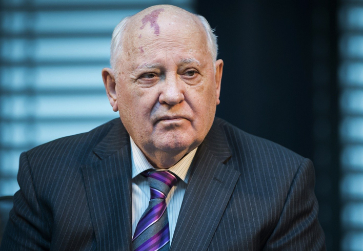 Горбачев 2017