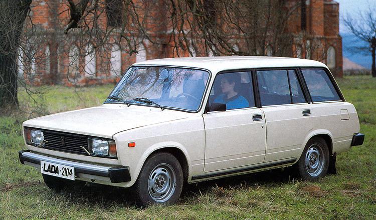 Красивый ВАЗ-2104