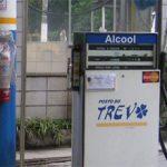 Плюсы и минусы использования спиртового бензина