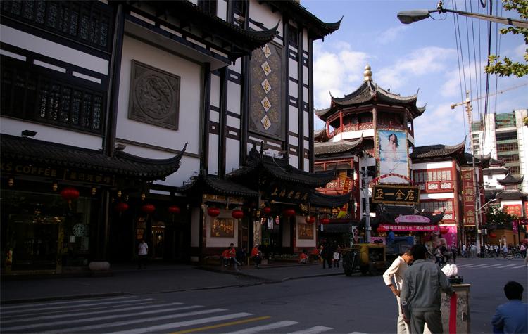 Улица Китая