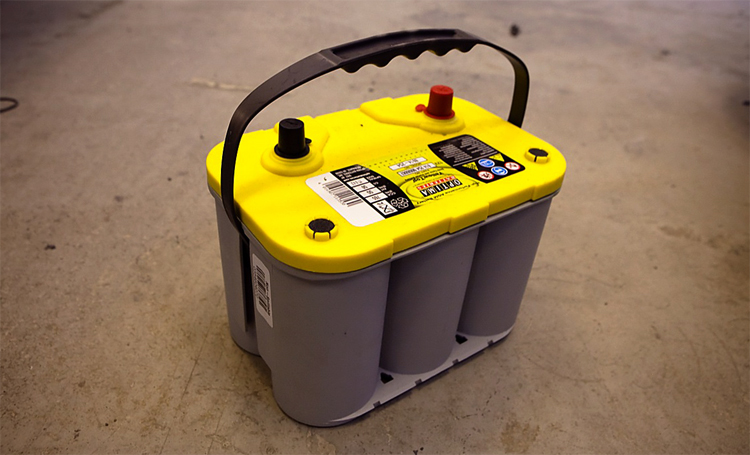Желтый гелевый аккумулятор