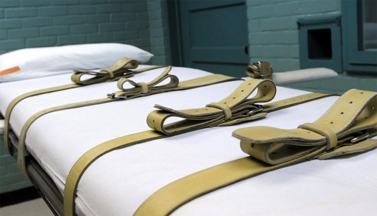 Исполнение смертной казни