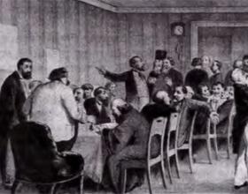 Плюсы и минусы земской реформы 1864 года
