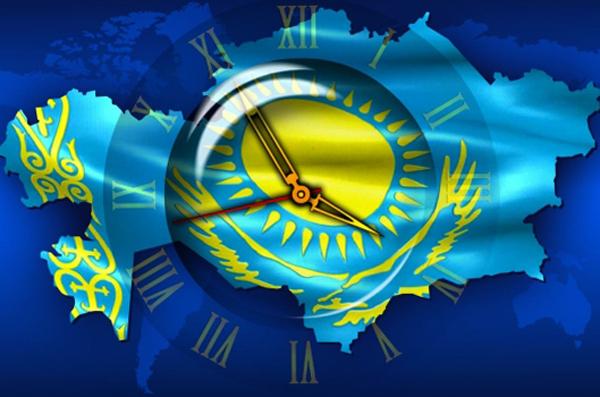Казахстан и время