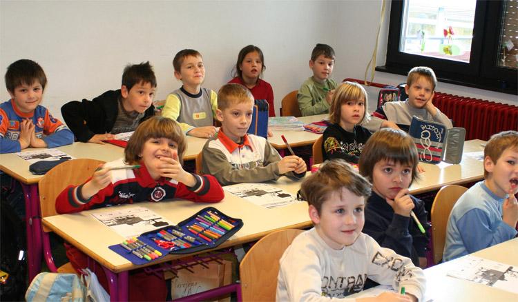 Начальный класс