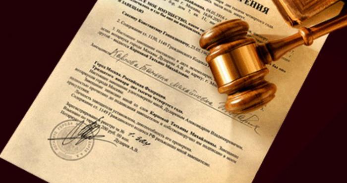 Подписанный договор дарения