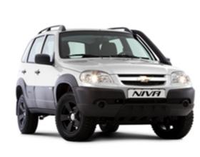 Chevrolet Niva: плюсы, минусы