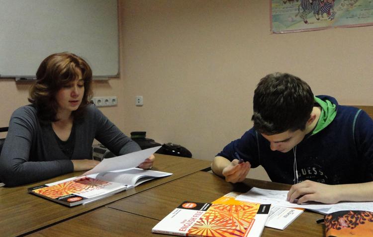 Учеба с учителем