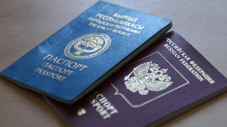 Два паспорта