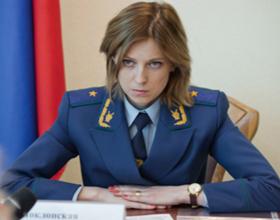 Профессия прокурор
