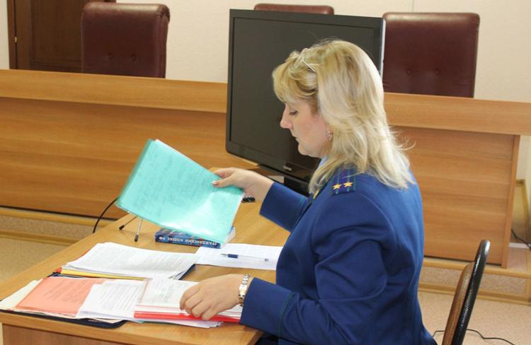 Прокурор в суде