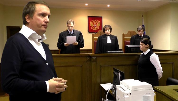 Судья в России