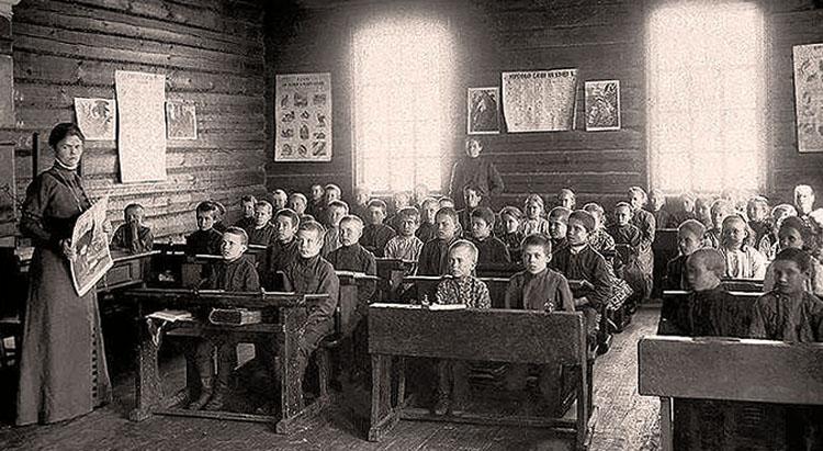 Образовательная реформа