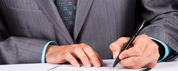 Подписание бумаги