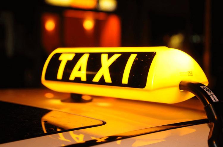 Новое такси