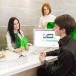 Работа в банке — основные плюсы и минусы