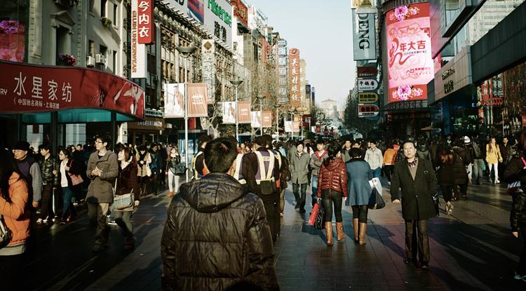 Люди Китая