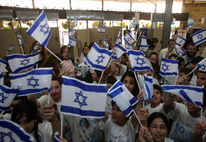 Дети Израиля
