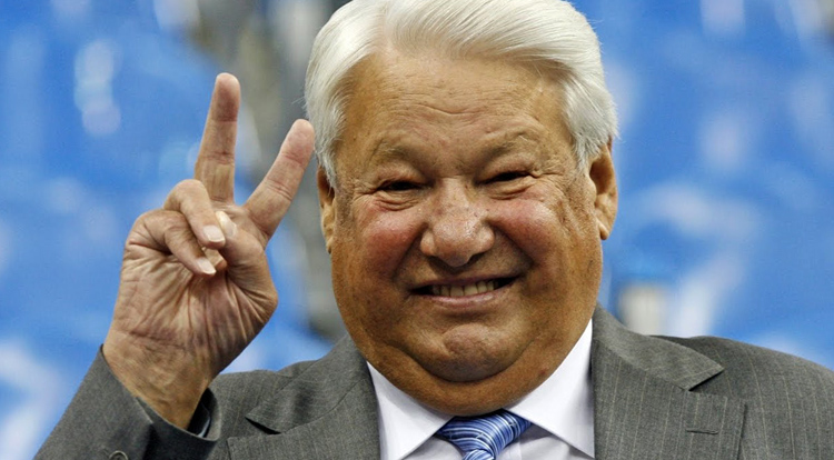 Веселый Борис Ельцин