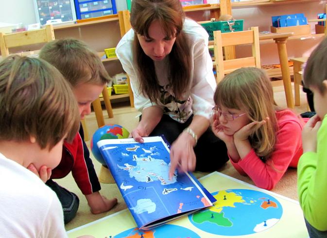 Учитель с учениками