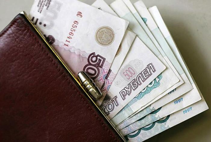 Деньги в пасспорте