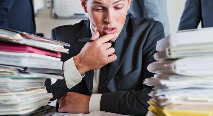 Молодой специалист на госслужбе