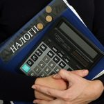 Стоит ли идти работать в налоговую: плюсы, минусы и особенности