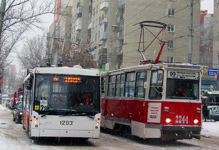 Троллейбус и трамвай