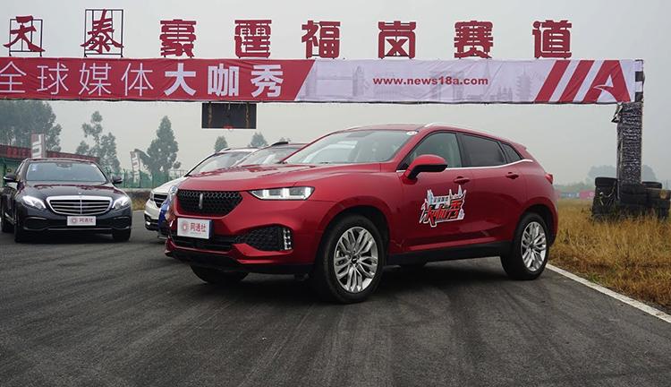 Китайские авто
