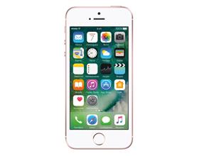 Стоит ли покупать iPhone SE — преимущества и недостатки покупки