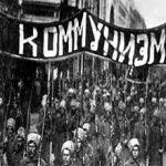 Основные плюсы и минусы военного коммунизма