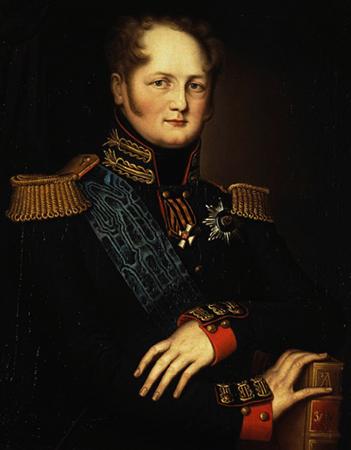 Великий Александр 1