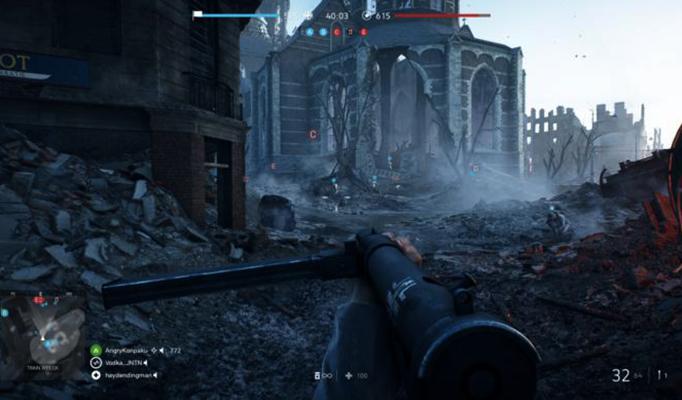 Вид игры