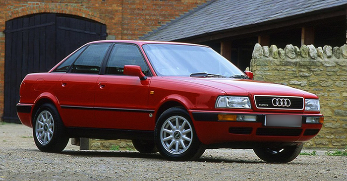 Вишневый Audi 80
