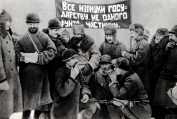 При военном коммунизме