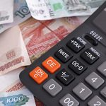 Основные плюсы и минусы сдельной оплаты труда