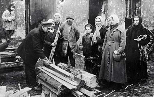 Люди при военном коммунизме