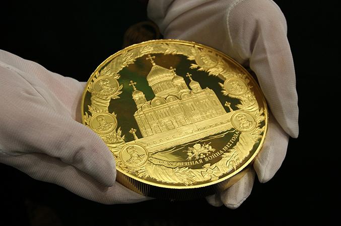 Большая монета