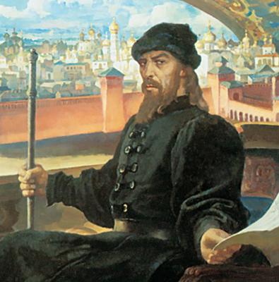 Царь Иван 3