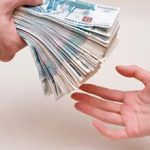 Черная зарплата — основные плюсы и минусы