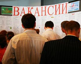 Основные плюсы и минусы безработицы