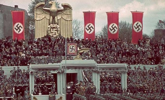 Фашистская Германия